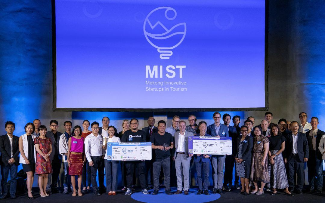 2019 MIST Winners Announced